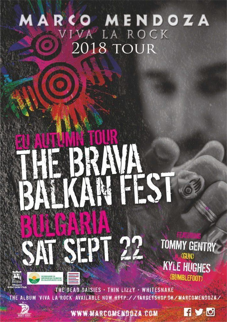 Brava Balkan Fest